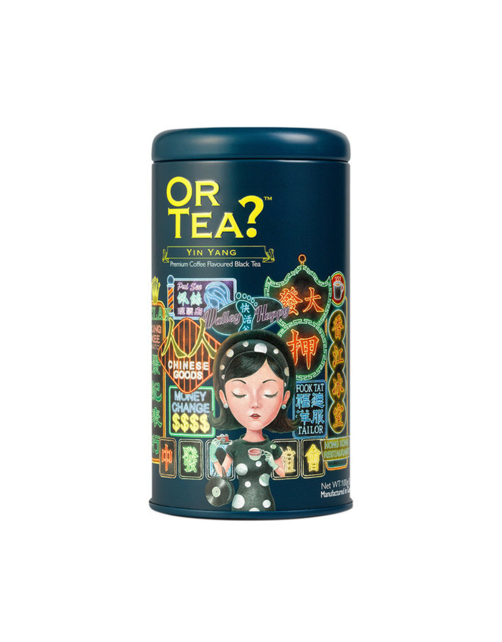 Or Tea? Yin Yang - Tin Canister