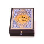 Arabian Oud Hayati 5