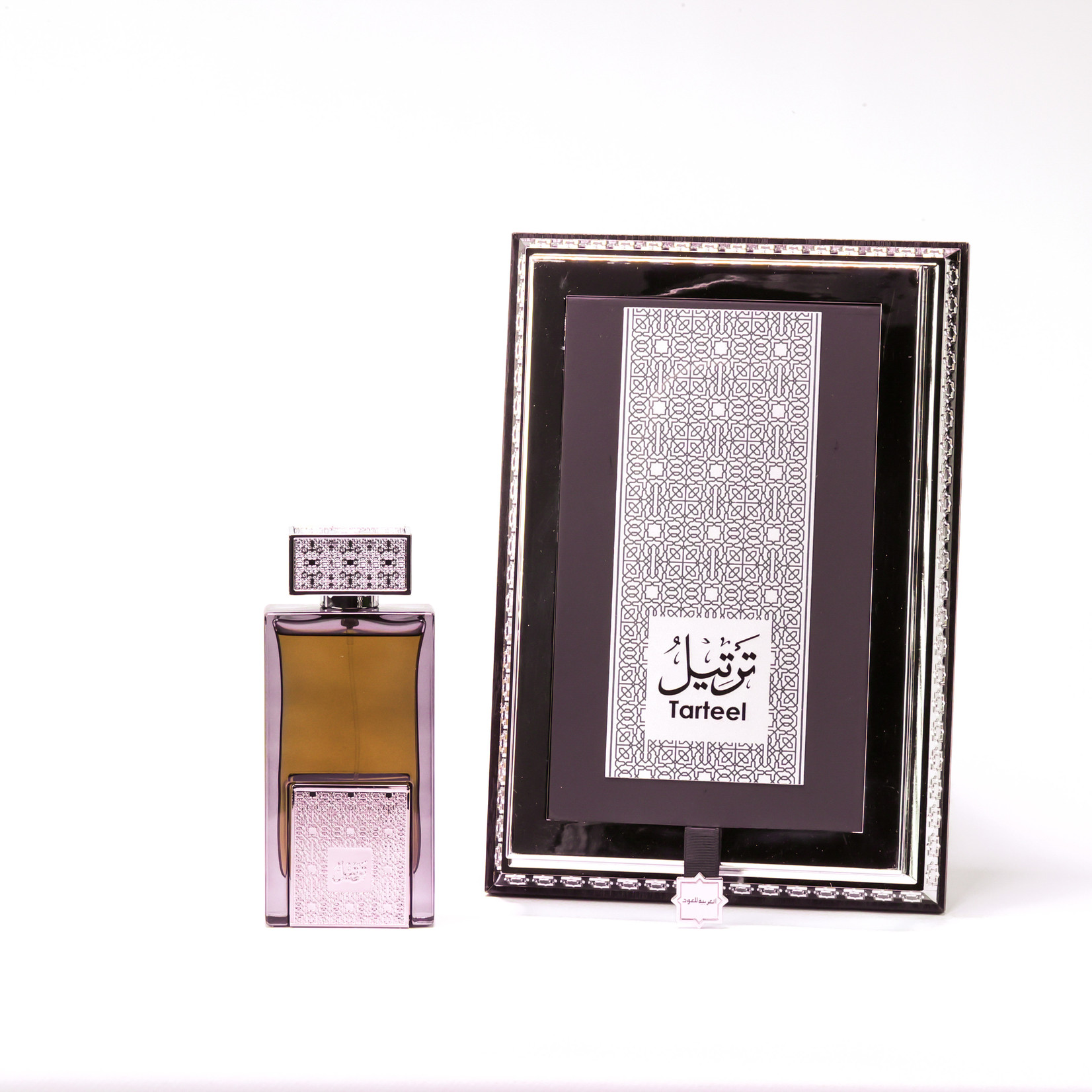 Arabian Oud Tarteel Silver (75 ML Eau de Parfum)