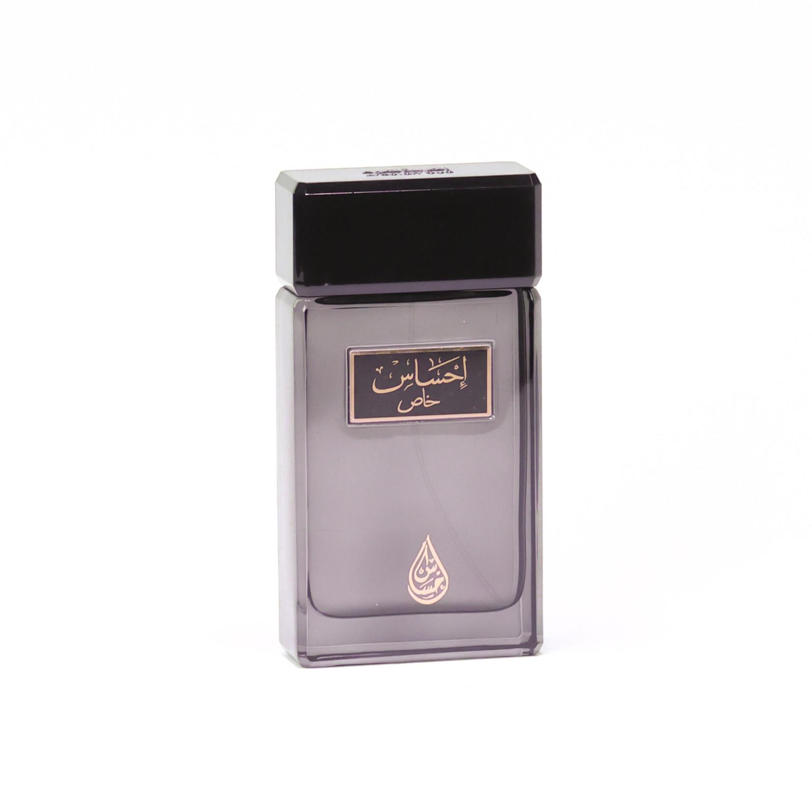 Arabian Oud Ehsas Khas (100ML Eau de Parfum)