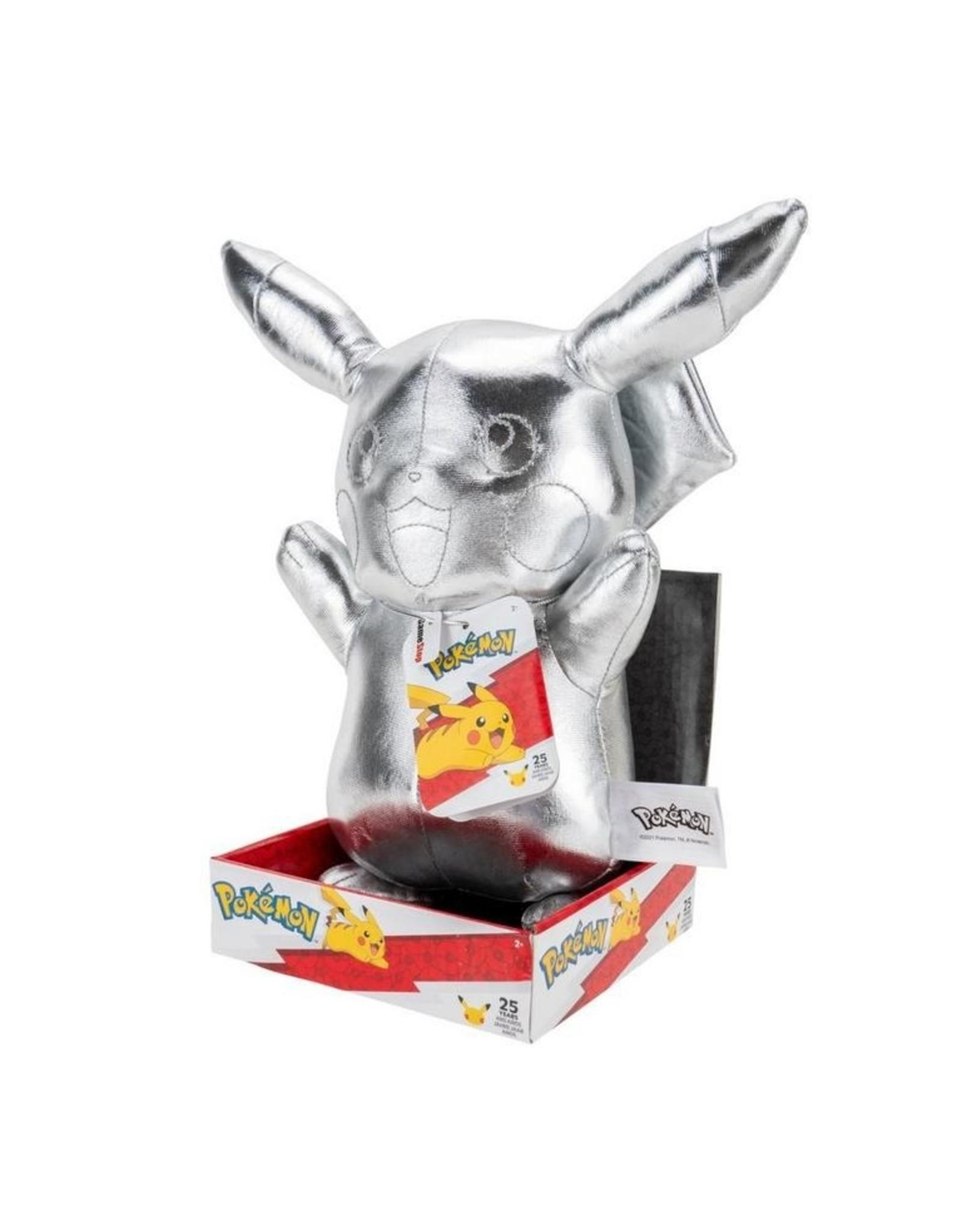 BOTI Pokémon 25th anniversary Select Plush Silver version Pikachu 30 cm