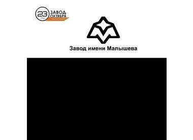 Malyshev Factory