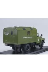 ZiL GAS-WATER FIGHTING TRUCK AGVT-100(ZiL-157)Simferopol