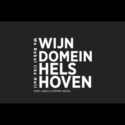 Wijndomein Helshoven