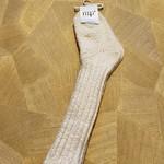 MP DENMARK MP DENMARK kniekousen superwash wool