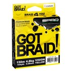 Spro GOT BRAID VISION YELLOW