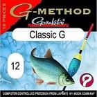 Gamakatsu Method allround classic G