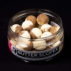 Holland Baits Wafters  butter scopex 20mm