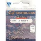 Gamakatsu G-barbless LS-2260BB