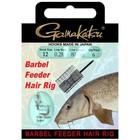 Gamakatsu Barbel feeder hair rig #10 8kg