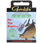 Gamakatsu Competition-feeder 80cm 2030B