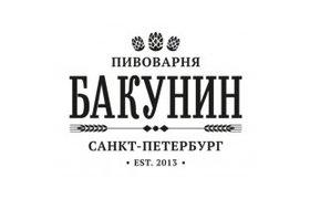Bakunin Brewing Co.