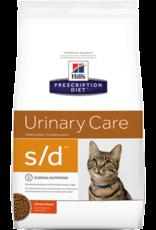 Hill's Hill's Prescription Diet S/d Cat 1,5kg