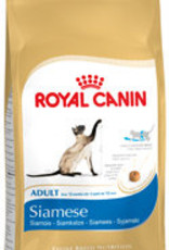 Royal Canin Royal Canin Fbn Siamese 38 400gr