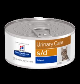 Hill's Hill's Prescription Diet S/d Cat 24x156gr