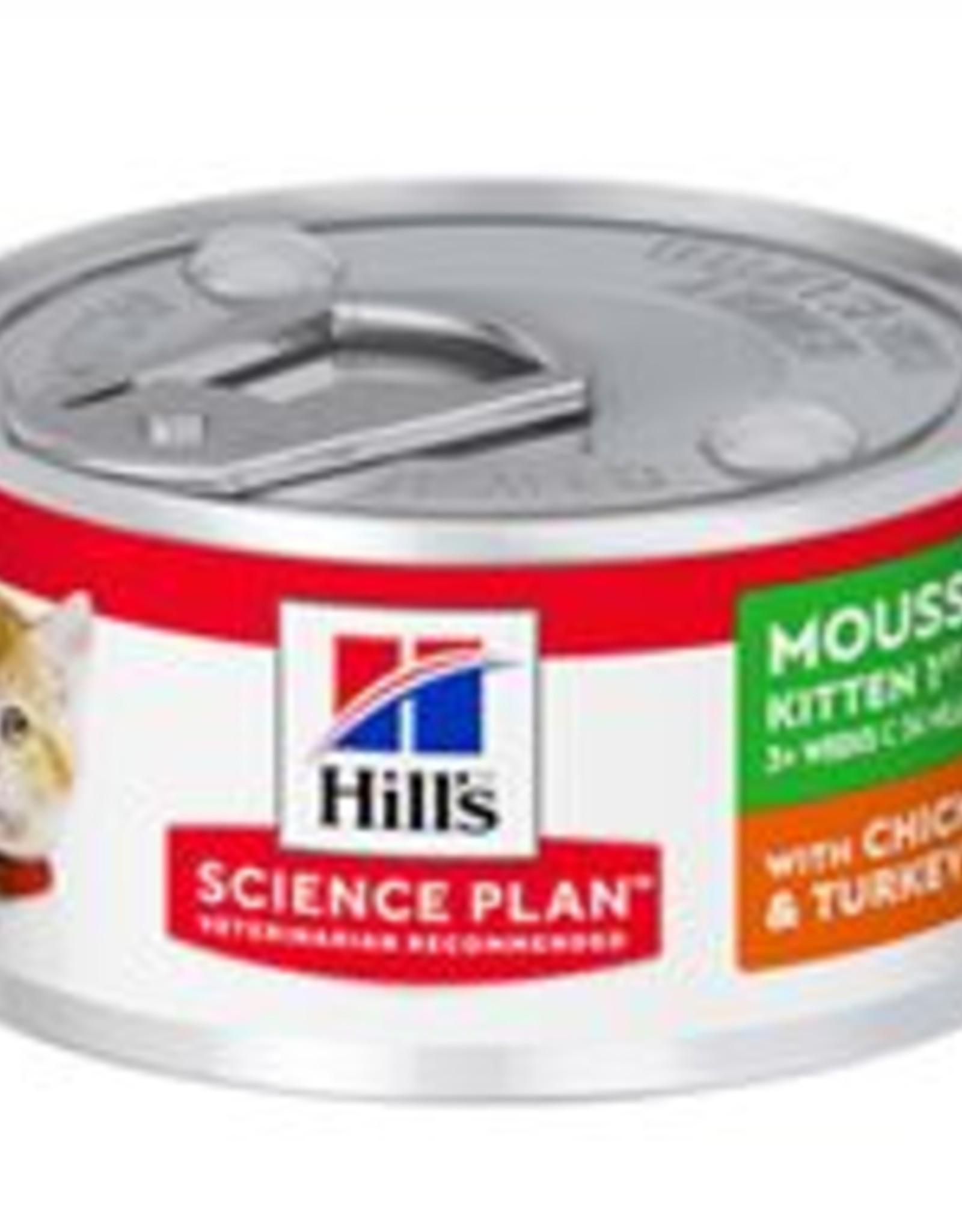 Hills Sp Feline Kitten 1st Nutrtion Mousse Chk + Turk 24x85g
