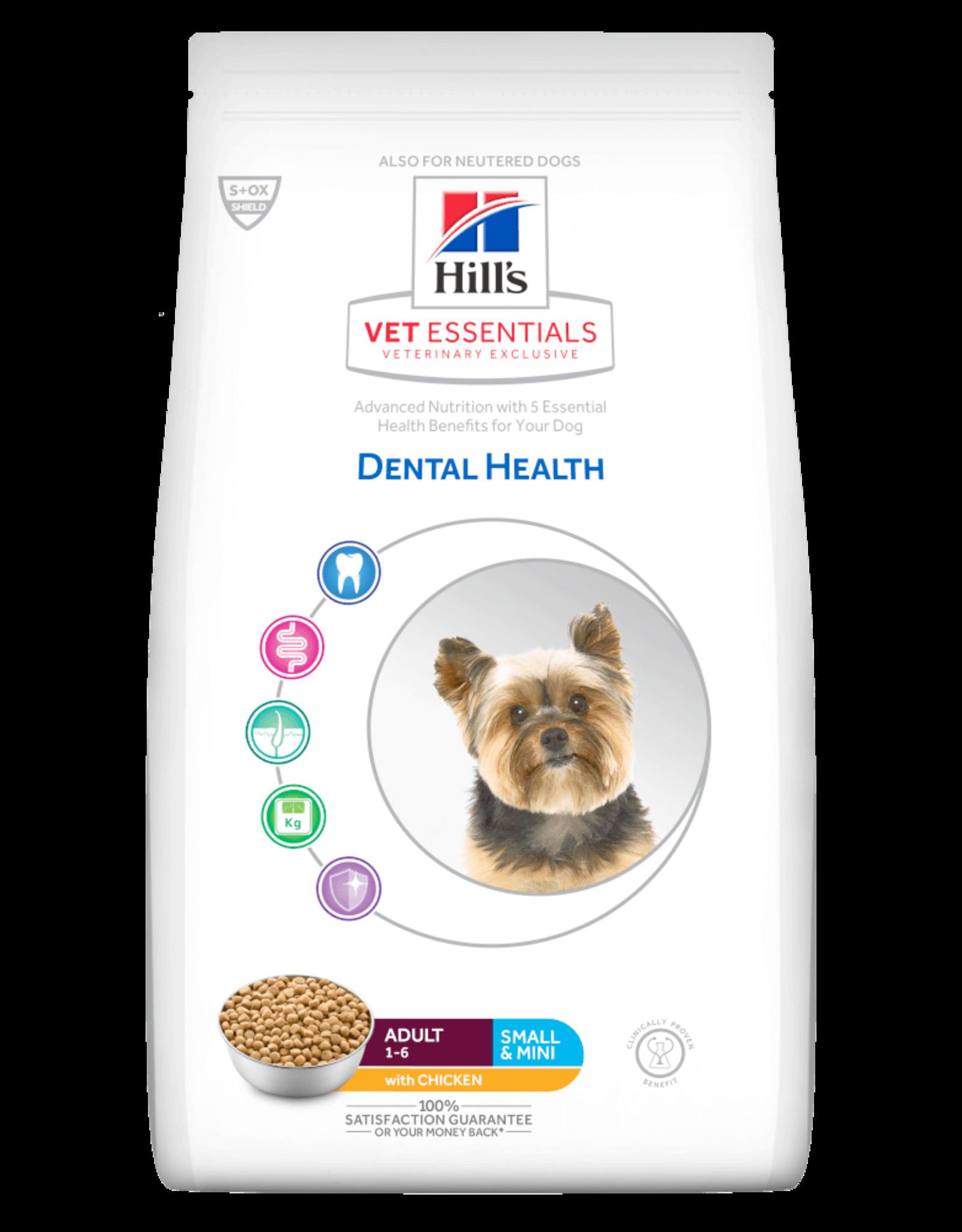 Hill's Hills Vetess Canine Adult Dental Sm/mini 2kg