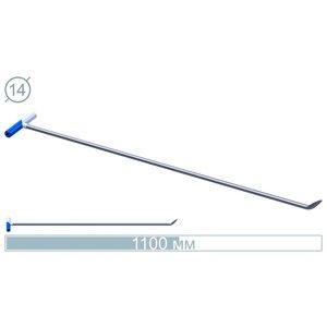 AV Tool 10001  110 CM Stainless Rod 45° Bullet