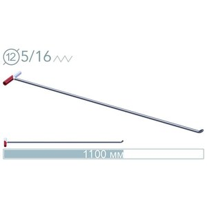 AV Tool 14027D PDR Tool 110 cm 45° screw-on tip rod