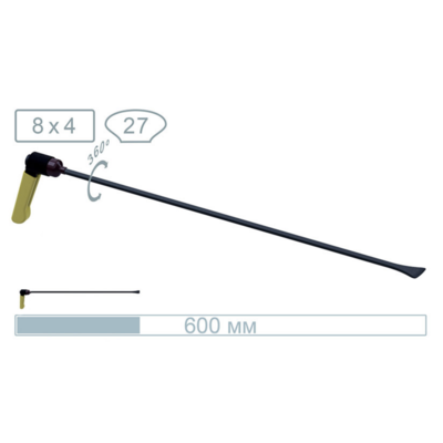 AV Tool 18014PR 60 cm whale tail, with a 27 mm wide tip, adj