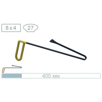 AV Tool 2-piece whale tail set