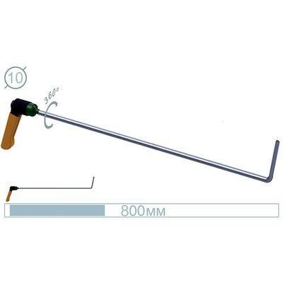 AV Tool 80cm tool Flat adj