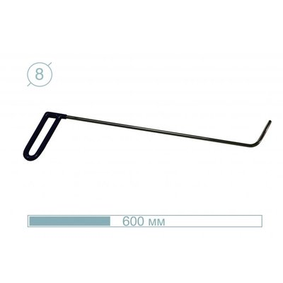 AV Tool 60cm ø8mm Door tool Flat