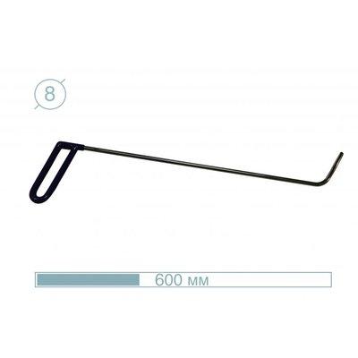 AV Tool UZS 60cm ø8mm