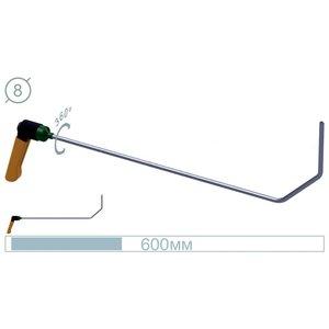 AV Tool 09011 60 cm UZS Tool, handvat verstelbaar