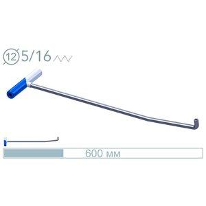 AV Tool 14025D 60 cm ø12mm 90° changeable tip rod