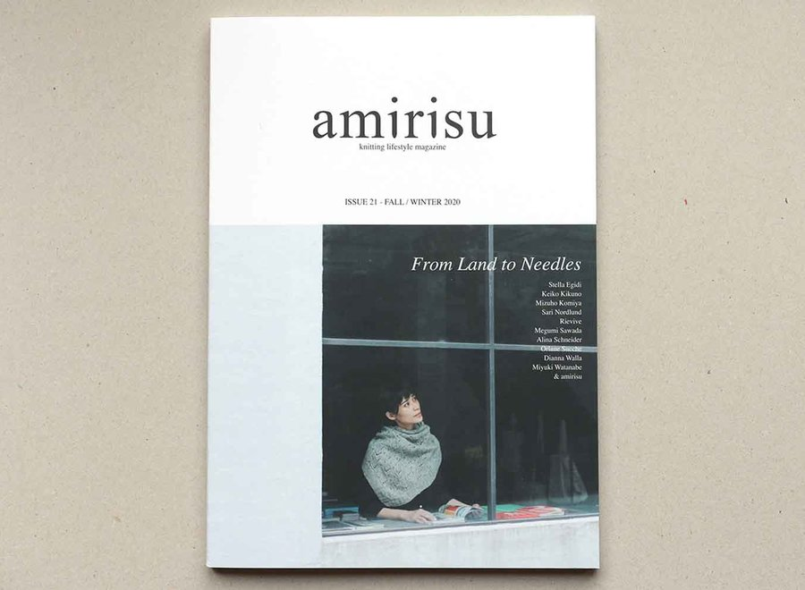 amirisu 21 - From Land to Needles