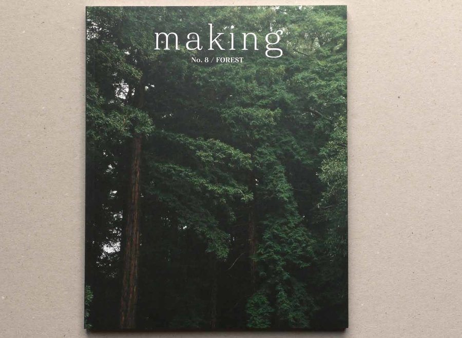 making n°8 - Woods