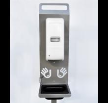 Sanipaal avec distributeur automatique - pied fixé