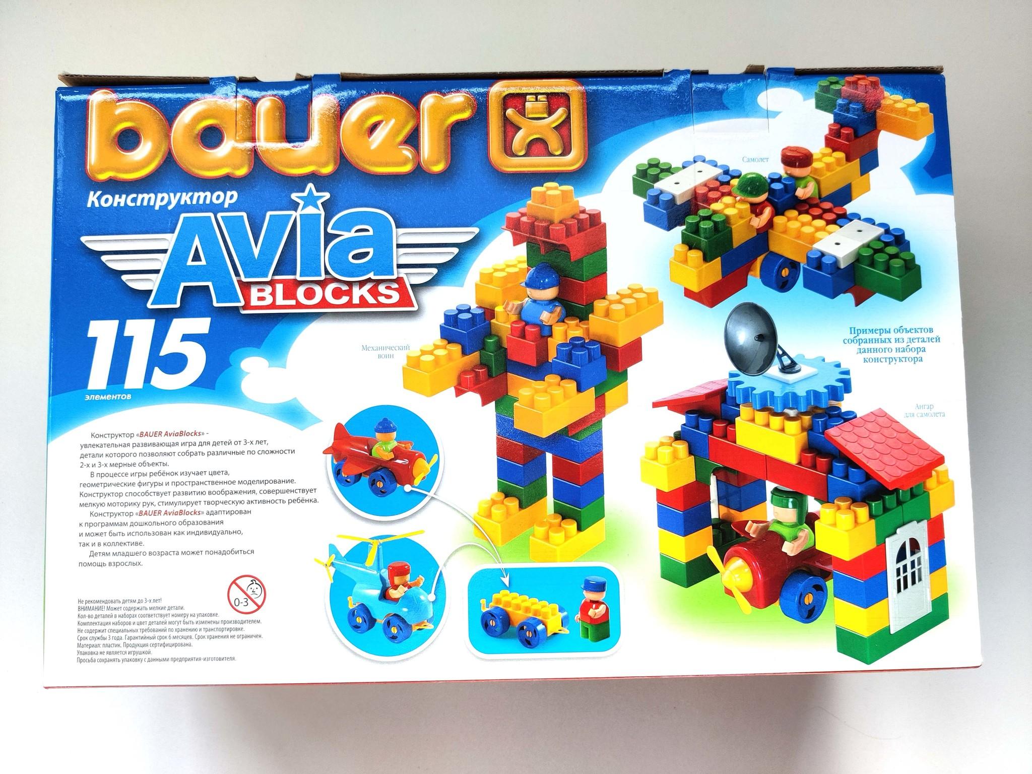 Blokken Bauer-3