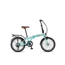 Umit Cunda Vouwfiets 20inch 6v Turquoise