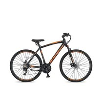 Outlet Umit Magnetic Trekking 2D Heren 28 inch 51cm 21v Black/Orange