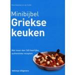 Minibijbel Griekse keuken
