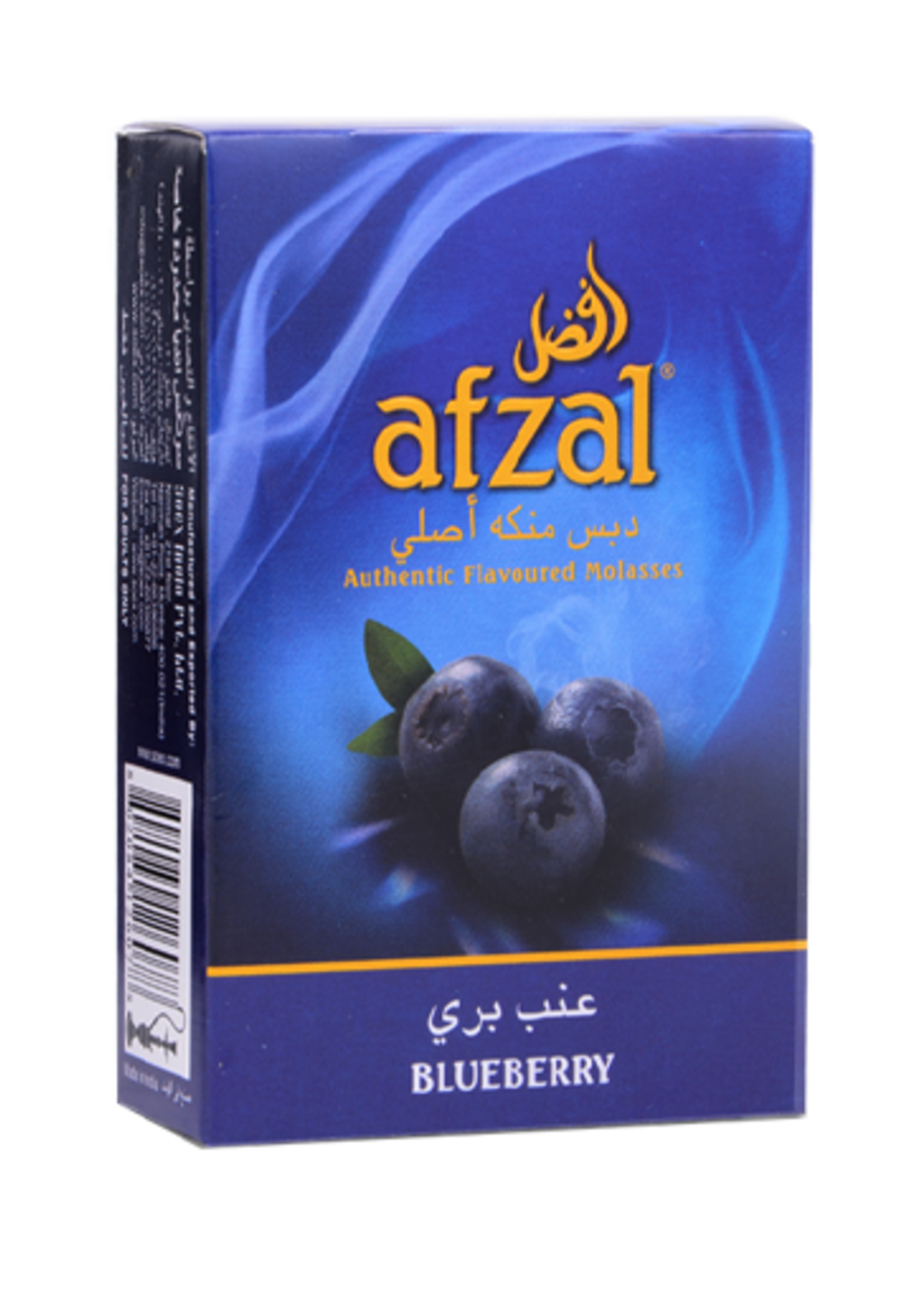 Afzal hubbly flavour - blueberry