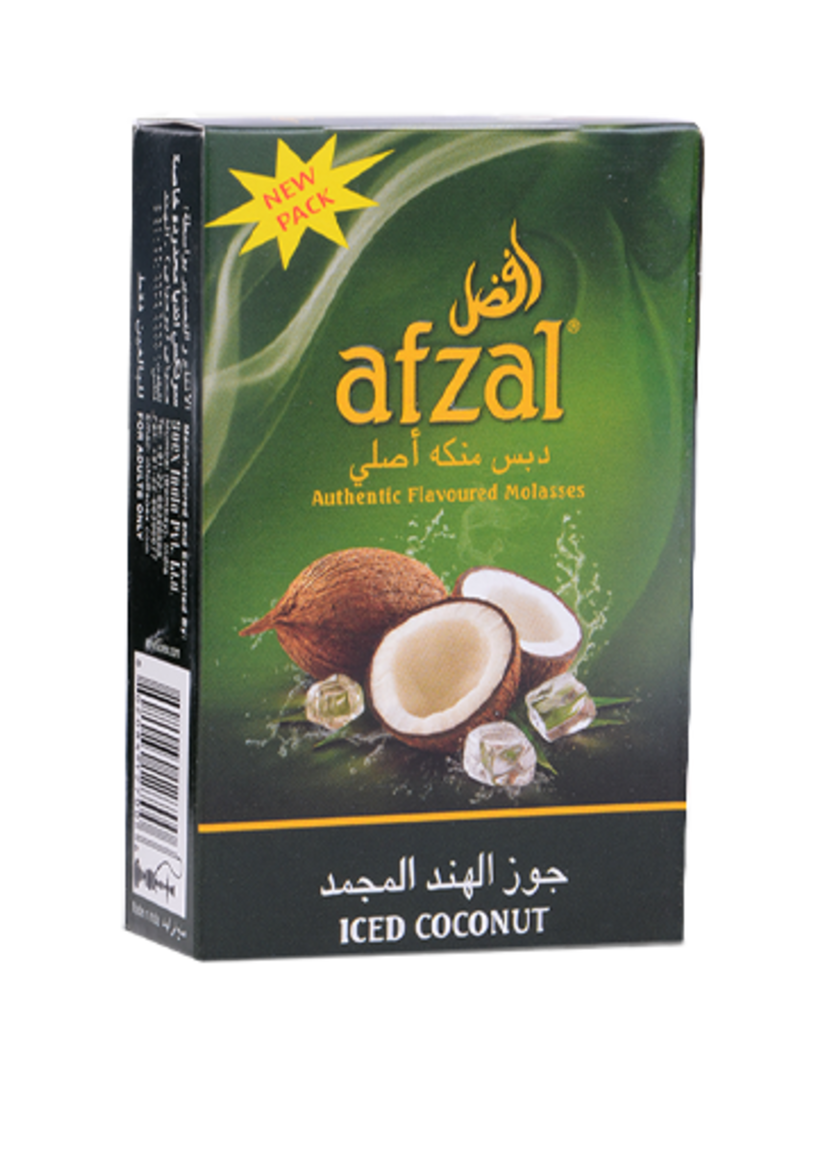Afzal hubbly flavour - iced coconut