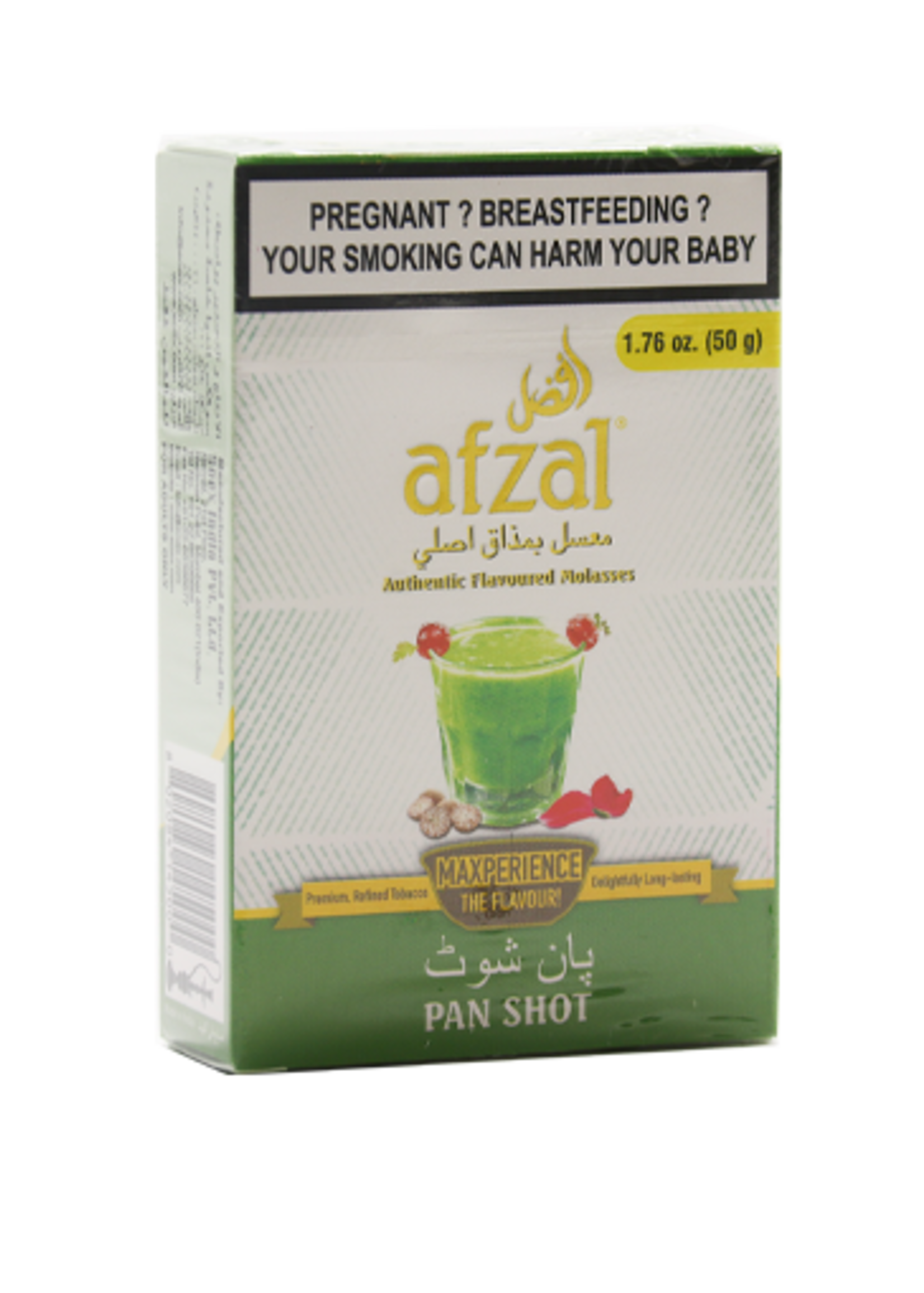 Afzal hubbly flavour - pan shot