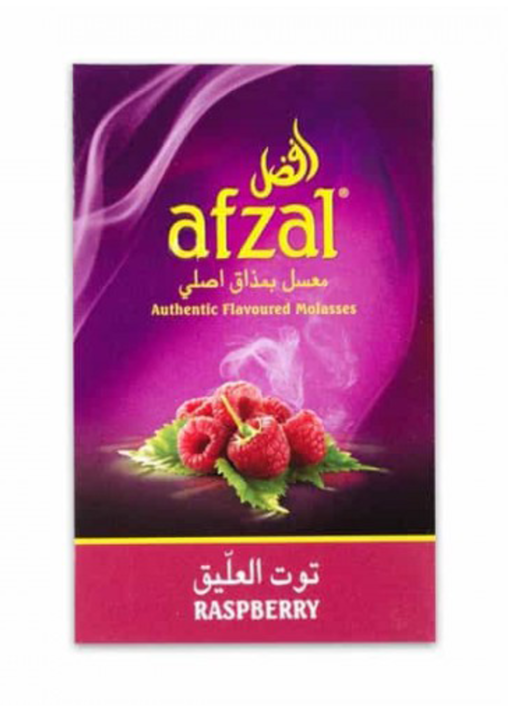 Afzal hubbly flavour - raspberry