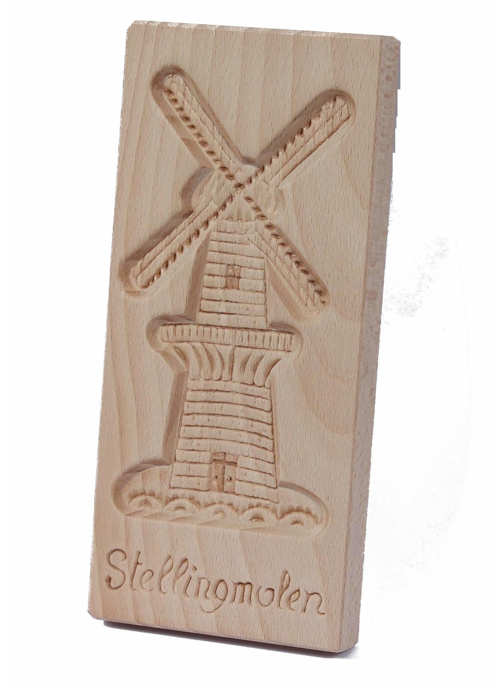 Speculaas Plank, Stellingmolen, 24 cm