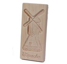 Speculaas Plank, Wipmolen, 24 cm