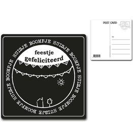 """Postcard """"Huisje Boompje Beestje"""""""