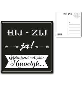 """Postcard """"Hij - Zij Ja! Gefeliciteerd.."""""""