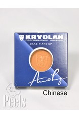 Kryolan Kryolan Cake make-up Chinese