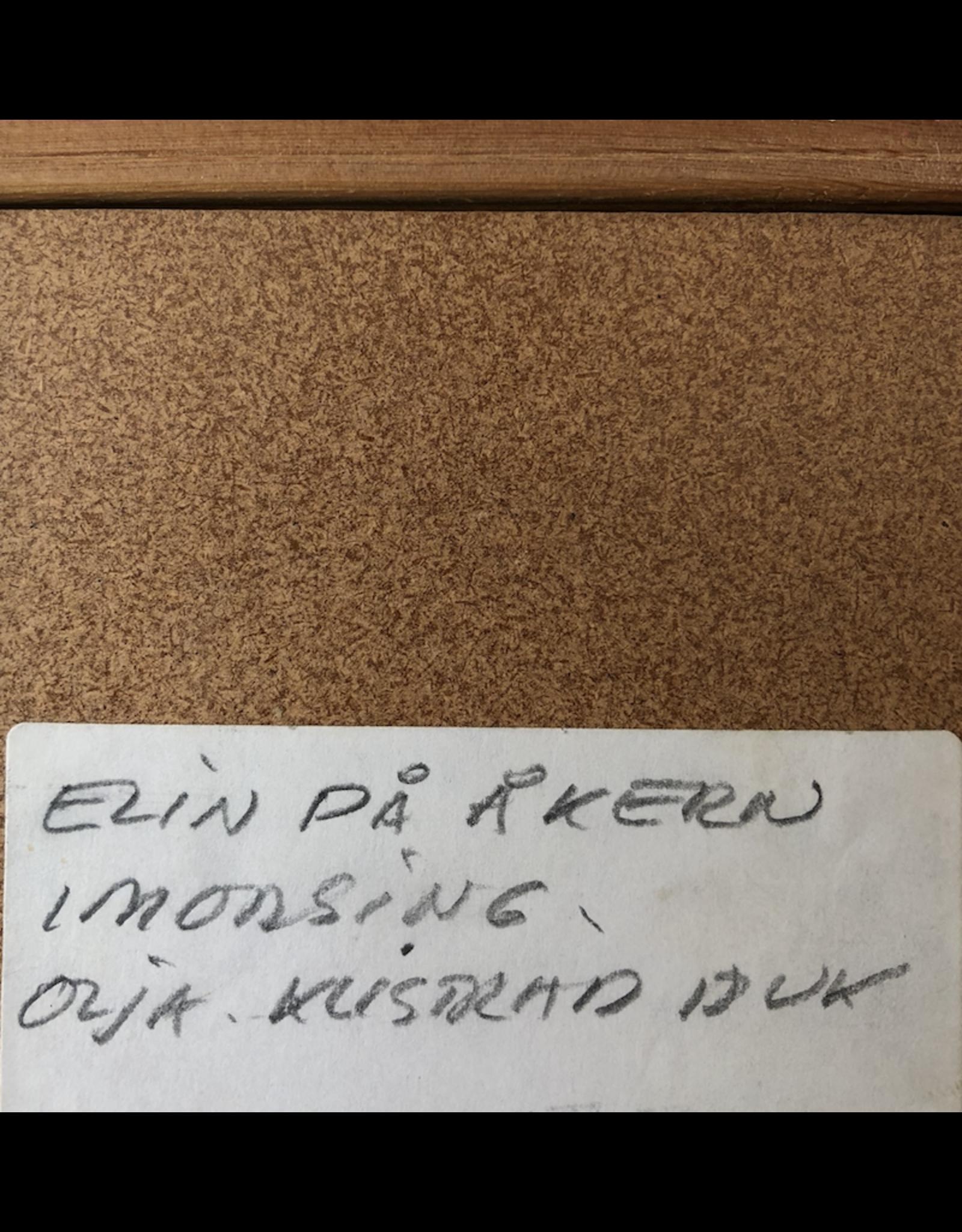 "MANKS ANTIQUES ""ELIN在田间"" 稀有油畫連框"