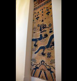 MANKS ANTIQUES PILLAR RUG 帝国宁夏柱地毯 (龙)