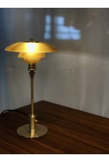 PH 2/1 限量版檯燈