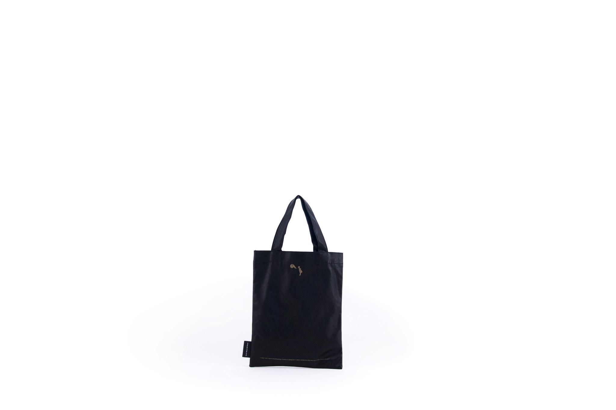 Kids Tote Bag - Black (4 pcs.)-2